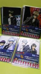 銀魂ポストカード&ミニクリア         ファイルセット4点