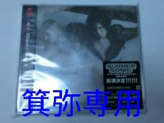 2007年「SPELL MAGIC」初回盤◆CD+DVD仕様◆廃盤新品即決