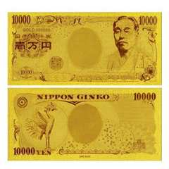 【送料無料/限定】24K 純金箔1万円札フルゴールド開運風水金運