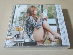 倖田來未CD「ベストBEST〜second session〜」初回DVD付●