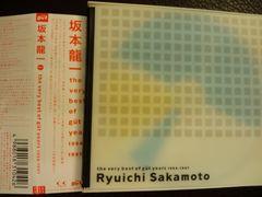 坂本龍一「ベスト 1994ー1997」ベスト/帯付