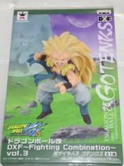 ドラゴンボール改 Fighting Combination vol.3 超サイヤ人3ゴテンクス