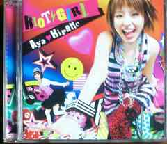 (CD)平野綾☆RIOT GIR★アルバム♪涼宮ハルヒの憂鬱♪