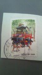 【使用済み】記念切手 仙台開府四百年 宮城県 1円スタート 1スタ
