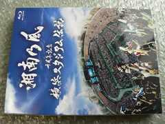 �Ó�T��/�\��N�L�O ���l�X�^�W�A���`���y����ՁzBlu-ray+CD)