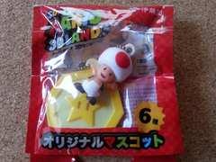 スーパーマリオ☆オリジナルマスコット(キノピオ)!