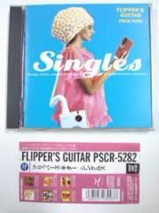 (CD)フリッパーズギター<小沢健二、小山田圭吾、コーネリアス>☆シングルズ帯付