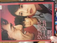 DVD!�y�W�F�l�����E���[�W���̊M��z