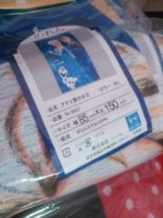 新品☆アナと雪の女王 目隠しのれん☆8 5×150cm