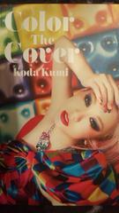 激安!超レア!☆倖田來未/CoIor The Cover☆初回盤/CD+DVD美品!