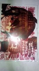 車田正美 スピンオフ作品 オールスターズポスター 両面2枚組 聖闘士星矢