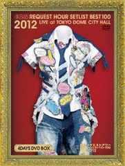 ■DVD『AKB48 リクエストアワーセットリストベスト100 2012 4DAYS BOX』