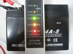◎ライブDio ZX ライブディオZX バッテリー新品4A-5 4A-BS