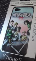 進撃の巨人モバイルケース☆スマホ☆携帯☆iphone5☆カバー