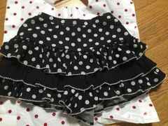 シャーリーテンプル☆フリフリキュロットスカート☆140cm☆美品