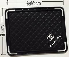 CHANEL シャネル 非売品 限定 ノベルティ 滑り止めマット