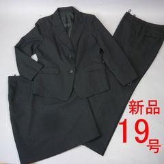 【新品★19号】 大きいサイズ★黒 3点★冠婚葬祭にも!298