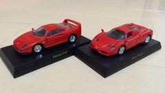 京商サークルKサンクス フェラーリF40&エンツォフェラーリ