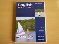 CD スピードラーニング 英語 第18巻 アメリカの夏休み