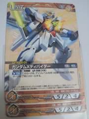 ガンダムXディバイダー 00/U BN004P 2枚セット ガンダムウォーネグザ