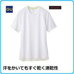 新品GU汗をかいてもすぐ乾く白半袖Tシャツ加齢臭防止Mサイズ