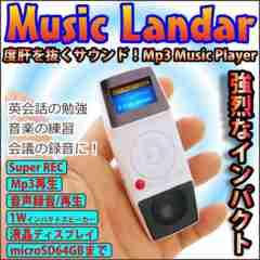 新品 送無 1.0Wインパクトスピーカー&液晶付MP3プレーヤー