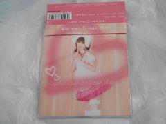 田村ゆかり  mon cheri   会場限定CD