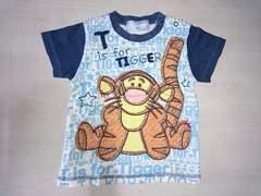 95サイズ ディズニー ティガー ブルー Tシャツ 中古