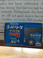 チョロQ スーパーソーダ オリジナル 非売品