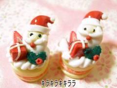 クリスマスケーキ<樹脂粘土>サンタ&ボックスver2個セット