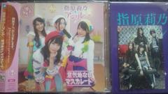 ��ڱ!���w��仔Twith����/�ӋC�n�Ȃ�Ͻ�ڰ�ށ�������/CD+DVD��i