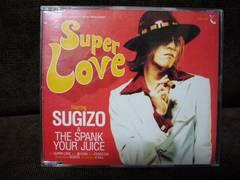 SUGIZO♪【SUPER LOVE】廃盤☆LUNA SEA X JAPAN