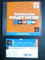 (PS)BEAT MANIA BEST HITS/ビートマニア・ベストヒッツ/ビーマニ☆帯付♪即決アリ