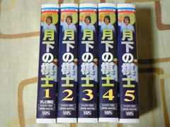 ��� �����̊�m �S5�� �X�c��(V6) �R��і�� DVD������