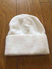 新品 白ニット帽