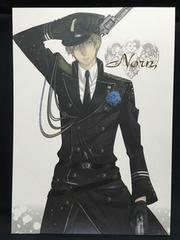 黒子のバスケ 同人誌「Norn.」★黄黒★