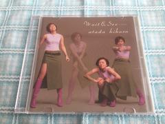 宇多田ヒカル シングルCD 【Wait&See〜リスク〜】