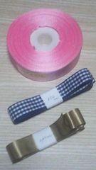 半端物リボンまとめ売り(3種類)