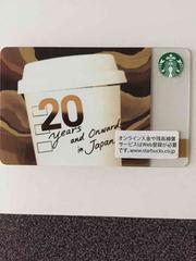 スターバックスカード☆20周年限定カード