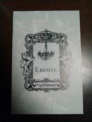 ナイトメア†Encore.2006 Last Tour パンフ