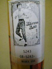超レアブルース・リーUK版イングランド製ポスター希少品/期限値下げ