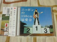 CD ��� �j�b�|����150cm