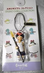 スタジオジブリコレクション キーチェーン『もののけ姫 サン』