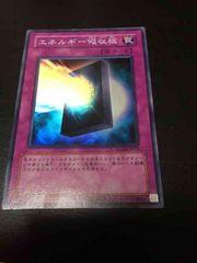 �G�l���M�[�z��� GLAS-JP075 SR �r