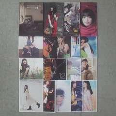 miwa ファンクラブ会報 「yaneuranoneko」 19冊 vol.1〜19
