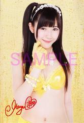 【送料無料】AKB48渡辺麻友 写真5枚セット<サイン入> 21