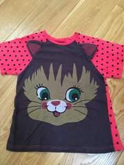 かわいい!グラグラサイズ7 Tシャツ 130