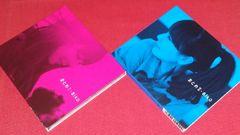 【即決】aiko(BEST)CD2枚セット