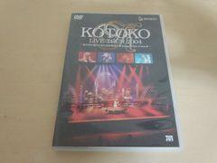 DVD�uKOTOKO LIVE TOUR 2004 WINTER�v�N���X�}�X��