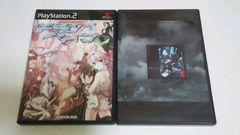 PS2 機神咆吼デモンベイン DXパック 伊藤健太郎 神田理江 緑川光